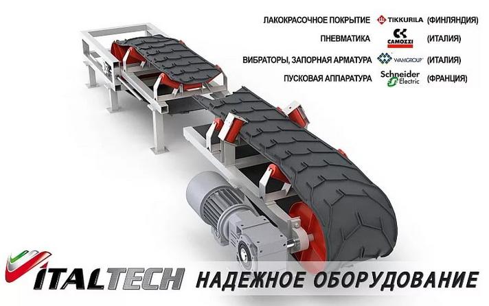 ленточный конвейер 1ллт 1200