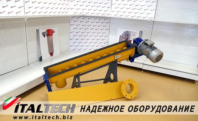 техническое обслуживание винтового конвейера