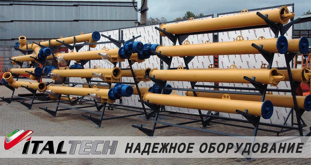 Винтовой конвейер 14 документы на ленточный конвейер